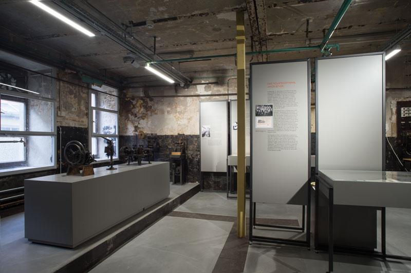 Dauerausstellung_02