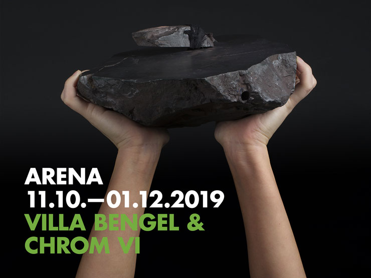 E-Mail_Arena